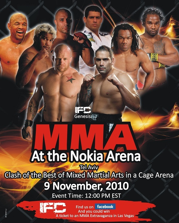 Israeli Fighting Championship