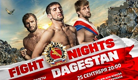 FIGHT NIGHTS DAGESTAN