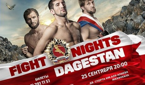 турнир Fight Nights Dagestan