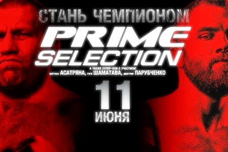 PRIME-SELECTION
